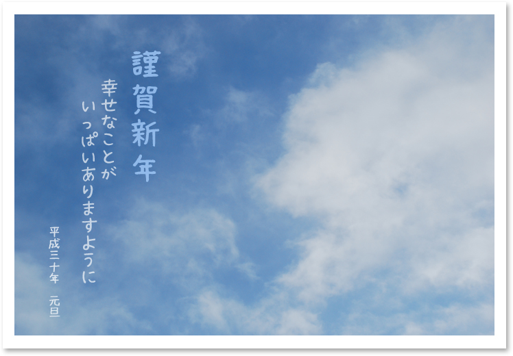 [437] 20180101_1339.jpg
